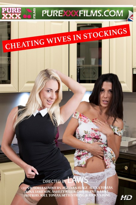 Cheating Wives In Stockings