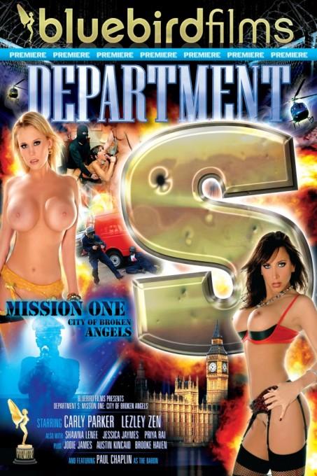 Department S V1
