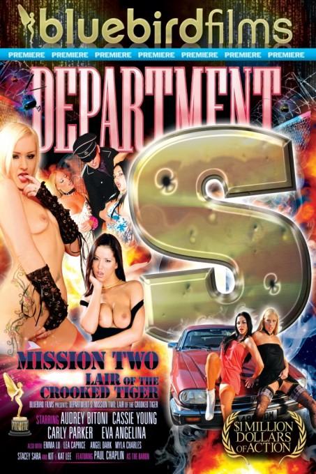 Department S V2 Part1b