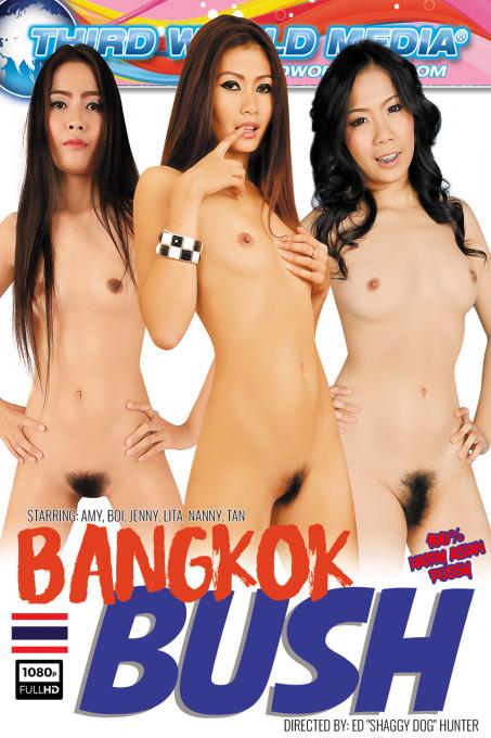 Bangok Bush