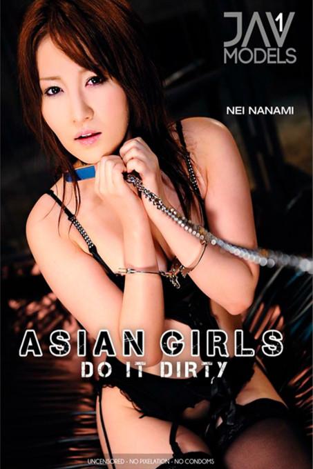 Asian Girls Do It Dirty